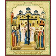 Возвижение Креста Господня