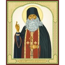 Амфилохий Почаевский