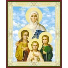 Вера, Надежда,Любовь и мать их София