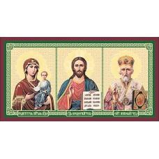 Триптих для путешествующих
