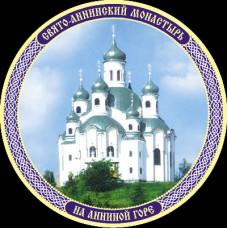 Анинский монастырь