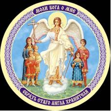 Ангел Хранитель с детьми