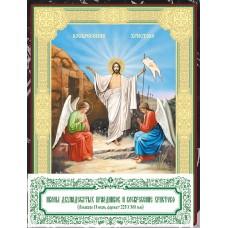 Набор «Двунадесятые праздники и Воскресение Христово» (М1-М13)