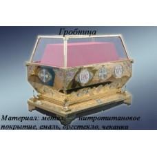 Гробница 132 / 73 / 105 см