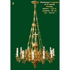 Паникадило 1 ярус -  12 свечей