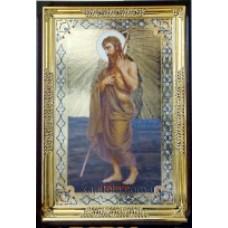 Святой Иоанн Креститель 61 / 87 см