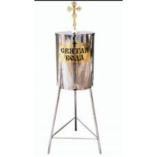 Бак для Святой воды 50 литров
