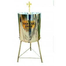 Бак для Святой воды 75 литров